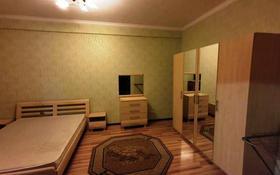 2-комнатная квартира, 42 м² помесячно, мкр Алмагуль, Жарокова за 140 000 〒 в Алматы, Бостандыкский р-н