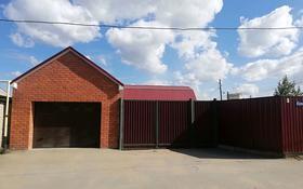 4-комнатный дом, 122 м², 6 сот., Комарова 98 — Леонида Беды за 30 млн 〒 в Костанае