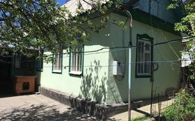 2-комнатный дом, 38 м², 9 сот., Бестужева 17 — Байсеитова за 9 млн 〒 в Талгаре