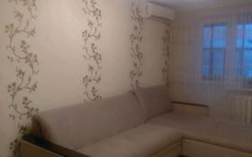 3-комнатная квартира, 67 м², 5/5 этаж, улица Пушкина 22 за 7 млн 〒 в Аксу