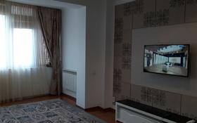 5-комнатная квартира, 140 м², 9/10 этаж, 15-й мкр 56 за 49 млн 〒 в Актау, 15-й мкр