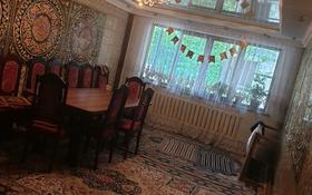 8-комнатный дом, 160 м², 9 сот., Султан-Корган за 450 млн 〒 в Алматы, Жетысуский р-н