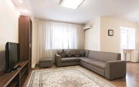 2-комнатная квартира, 75 м², 2/25 этаж посуточно, Абиша Кекилбайулы 270 за 17 990 〒 в Алматы, Бостандыкский р-н