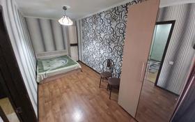 2-комнатная квартира, 42 м², 1/3 этаж посуточно, мкр Новый Город, Пассажирская улица 13 за 8 000 〒 в Караганде, Казыбек би р-н