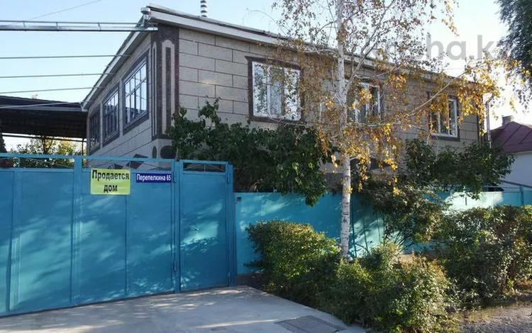 6-комнатный дом, 210 м², 6 сот., Перепёлкина 65 за 37 млн 〒 в Таразе