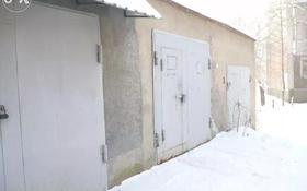 Гараж за 4.3 млн 〒 в Усть-Каменогорске