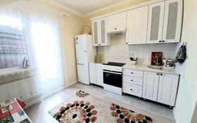 1-комнатная квартира, 45 м², 8/24 этаж посуточно, 23-15 улица 28/1 за 8 000 〒 в Нур-Султане (Астана)
