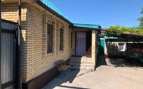 4-комнатный дом, 110 м², 6 сот., Комарова за 18 млн 〒 в Костанае