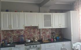 2-комнатная квартира, 82 м², 7/8 этаж, Алтын ауыл 15 за 25 млн 〒 в Каскелене