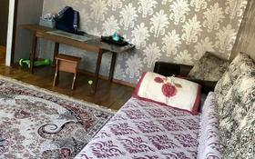2-комнатная квартира, 50 м², 7/9 этаж, Мамраева 12 за 13 млн 〒 в Караганде, Октябрьский р-н