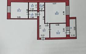 2-комнатная квартира, 63.3 м², 2/9 этаж, Мустафина 15/1 за 25 млн 〒 в Нур-Султане (Астана), Алматы р-н