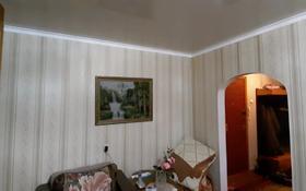 2-комнатная квартира, 52 м², 9/9 этаж, Чайковского 20 за 16 млн 〒 в Петропавловске