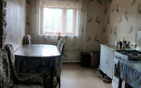 3-комнатный дом, 70 м², 6 сот., Валиханова 42 — Темирбекова за 7 млн 〒 в Кокшетау