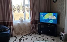 3-комнатный дом, 80 м², 20 сот., Переулок Луговой за 5.5 млн 〒 в Усть-Каменогорске