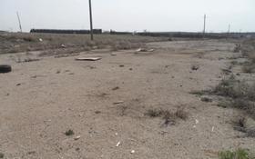 Участок 155 га, Привокзальная за 5 млн 〒 в Темиртау