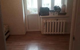 2-комнатная квартира, 37 м², 3/4 этаж, Жарокова 193 за 15.7 млн 〒 в Алматы