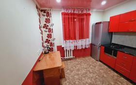 1-комнатная квартира, 36 м², 3 этаж посуточно, проспект Бауыржана Момышулы 55/2 за 4 500 〒 в Темиртау