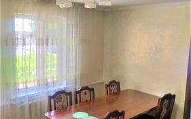 4-комнатный дом, 102 м², 6 сот., мкр Улжан-1, Бескайнар за 18 млн 〒 в Алматы, Алатауский р-н