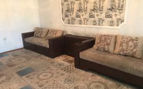 1-комнатная квартира, 32 м², 4/5 этаж посуточно, 9 площадка 42 — Муратбаева за 5 000 〒 в Талдыкоргане