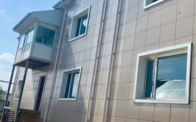 5-комнатный дом, 365 м², 3 сот., Комарова 8 за 18 млн 〒 в Костанае