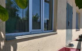 Помещение площадью 70 м², Улан 20 за 130 000 〒 в Абае
