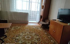 2-комнатная квартира, 49.2 м², 4/6 этаж, Алтынсарина 106 за 14 млн 〒 в Костанае