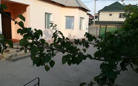 5-комнатный дом, 157 м², 8 сот., мкр Самал-2, Егеменді ел 54 за 26.5 млн 〒 в Шымкенте, Абайский р-н