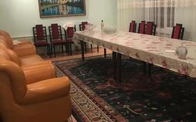6-комнатный дом, 120 м², 15 сот., Пушкина 18 за 17 млн 〒 в им. Турара рыскуловой