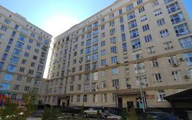 3-комнатная квартира, 100 м², 4/9 этаж, мкр Нурсат, Мкр. Нурсат 172Б за 36 млн 〒 в Шымкенте, Каратауский р-н