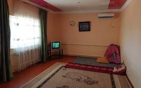 5-комнатный дом, 140 м², 6 сот., Баскудык маусым за 15 млн 〒 в Актау