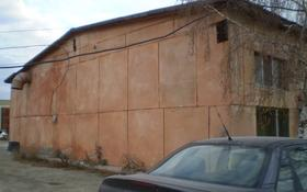 Здание колерной за ~ 11.4 млн 〒 в Рудном