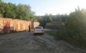 Складские помещения за ~ 14.4 млн 〒 в Усть-Каменогорске