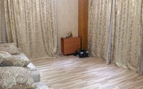 2-комнатная квартира, 50 м², 2/12 этаж, Шаймердена Косшыгулулы 25 за 17 млн 〒 в Нур-Султане (Астана), Сарыарка р-н