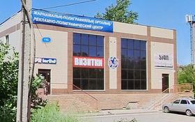 Офис площадью 195 м², Ипподромная 11Б за 45 млн 〒 в Караганде