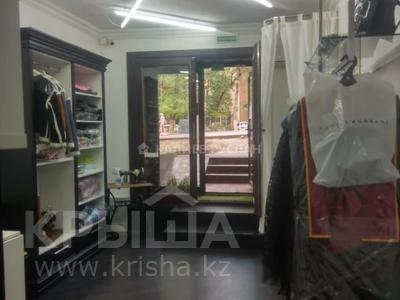 Магазин площадью 51.1 м², Кунаева — Жамбыла за 55 млн 〒 в Алматы