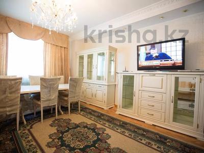 3-комнатная квартира, 90 м², 10/25 этаж посуточно, Каблукова 270 за 17 000 〒 в Алматы, Бостандыкский р-н — фото 7