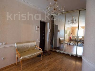 3-комнатная квартира, 90 м², 10/25 этаж посуточно, Каблукова 270 за 17 000 〒 в Алматы, Бостандыкский р-н — фото 8