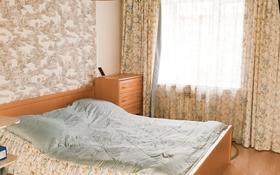 4-комнатная квартира, 82 м², 4/5 этаж, Мангелик Ел 10 за 26 млн 〒 в Семее