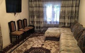 4-комнатный дом, 100 м², 5 сот., Жана дауыр 15 — Шахарство за 9 млн 〒 в Талдыкоргане