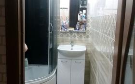 3-комнатная квартира, 80 м², 4/4 этаж, 3-й микрорайон 41 за 9.5 млн 〒 в Жанаозен