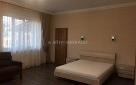 1-комнатная квартира, 75 м², 2/2 этаж помесячно, Арайлы 21 — проспект Аль-Фараби за 230 000 〒 в Алматы, Бостандыкский р-н