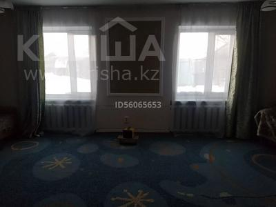 6-комнатный дом, 119 м², 240 сот., Тельмана за 10.5 млн 〒 в Семее — фото 4