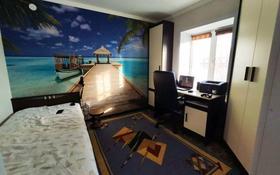 8-комнатный дом, 250 м², 16 сот., Ширяева за 35 млн 〒 в Павлодаре