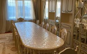 3-комнатная квартира, 170 м², 3/16 этаж помесячно, Смагулова 56 за 400 000 〒 в Атырау