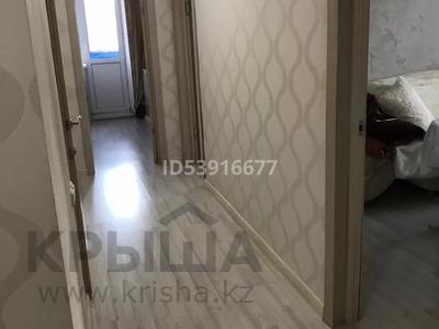 3-комнатная квартира, 67.7 м², 2/9 этаж, Приканальная 6 за 20.5 млн 〒 в Караганде — фото 7