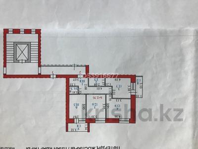 3-комнатная квартира, 67.7 м², 2/9 этаж, Приканальная 6 за 20.5 млн 〒 в Караганде — фото 8