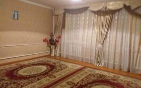 5-комнатный дом, 200 м², 6 сот., мкр БАМ , Парниковая 29 за 20 млн 〒 в Шымкенте, Аль-Фарабийский р-н