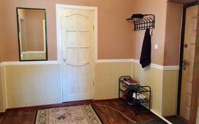 2-комнатный дом, 100 м², 0.1 сот., улица 115 15 за 10 млн 〒 в Кульсары