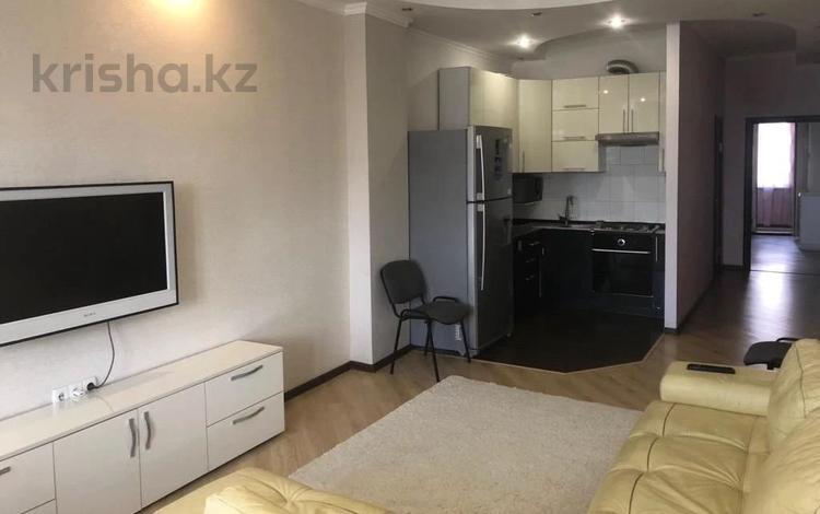 3-комнатная квартира, 84 м², 10/16 этаж, Навои — Торайгырова за 43.5 млн 〒 в Алматы, Бостандыкский р-н