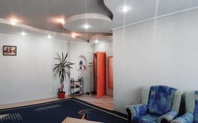 3-комнатная квартира, 87 м², 9/9 этаж, Мустафина 21 за 25 млн 〒 в Нур-Султане (Астана), Алматы р-н